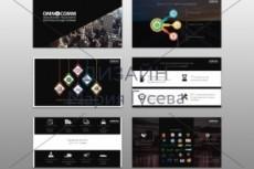 Крутой дизайн коммерческих предложений 27 - kwork.ru
