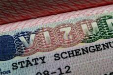 Заполню анкету на визу в любую страну Шенгенского соглашения 13 - kwork.ru