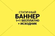 Дизайн лендинга 29 - kwork.ru