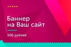 Дизайн лендинга 40 - kwork.ru