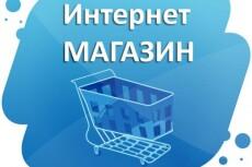 сделаю Lending Page 3 - kwork.ru