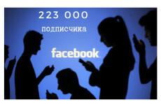 """50 одинаковых постов с  ссылкой на ВАШ сайт с """"Мой  Мир"""" 5 - kwork.ru"""