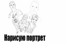 сделаю оформление группы Вконтакте 3 - kwork.ru