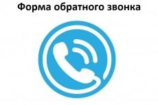 Перенесу сайт с хостинга на хостинг 25 - kwork.ru