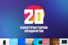 Готовый сайт фитнес, здоровье, похудение, диеты, 800 статей + бонус 39 - kwork.ru