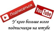 могу перенести РК из Яндекс. Директ в Google Adwords 5 - kwork.ru