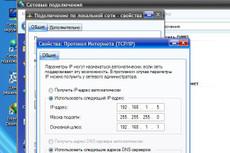 Сделаю скриншот любого размера 4 - kwork.ru