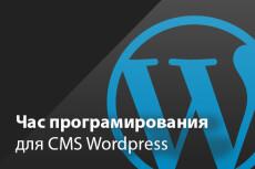 Починить Drupal 6, 7, 8 6 - kwork.ru