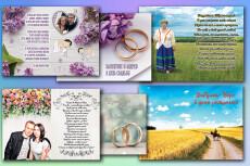 Авторская открытка на Ваш юбилей, праздник,  на любое торжество 11 - kwork.ru