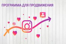 Дизайн сайта под ключ, анализ, прототип, дизайн 21 - kwork.ru