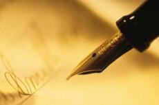 Напишу красивое поздравление в стихах 48 - kwork.ru