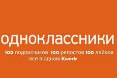 1000 лайков на видео в youtube 4 - kwork.ru