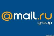 Разошлю рекламные письма на предоставленные адреса 4 - kwork.ru