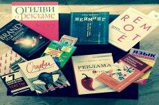 Нейминг, создам имя бренда 5 вариантов 26 - kwork.ru