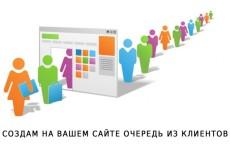 Напишу статью по электротехнике 13 - kwork.ru