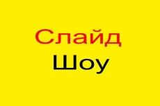 Сделаю Signs текст на бумаге 24 - kwork.ru