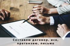 Подготовлю нулевую отчетность для ИП 16 - kwork.ru