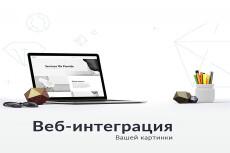 Оформлю скриншоты для вашего приложения Iphone/Ipad 8 - kwork.ru