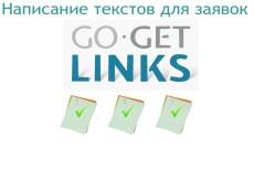 Статьи с выкладкой для статейного маркетинга 5 - kwork.ru