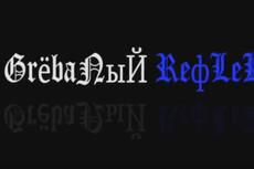 Сделаю интро для YouTube 14 - kwork.ru