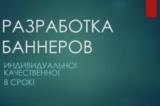 перевод текстов с английского, итальянского, немецкого 3 - kwork.ru