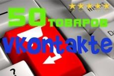 Качественная верстка PSD макета 6 - kwork.ru