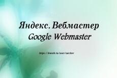 Продам 30 готовых сайтов 24 - kwork.ru