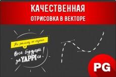 Разработаю логотип профессионально 41 - kwork.ru