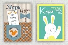 макет обложки 3 - kwork.ru