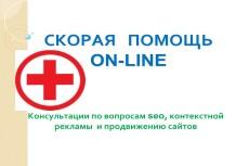 Тексты и статьи от профессионала 21 - kwork.ru