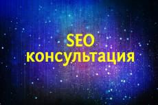 Найду Landing Page реальных конкурентов по вашей тематике 5 - kwork.ru