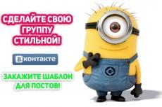 """продам курс """"WEB design - дизайн, с нуля и до результата"""" 5 - kwork.ru"""