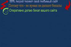 Настрою сервер 7 - kwork.ru