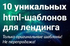 доработаю сайт на Битрикс 3 - kwork.ru
