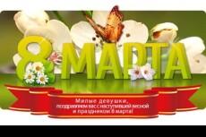Сделаю аватар +меню  в ВКонтакте 3 - kwork.ru