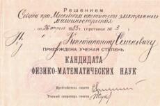 Напишу новый уникальный текст на техническую тему 6 - kwork.ru