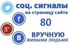 За день 100 живых участников в сообщество Facebook 5 - kwork.ru