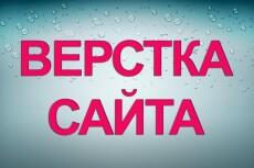 размечу каркас страницы с помощью фреймворка Bootstrap 5 - kwork.ru