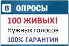 10 комментариев. Живых и вручную. Медленно и качественно 4 - kwork.ru