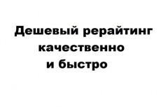 Перевод с англ. на русский 3 - kwork.ru