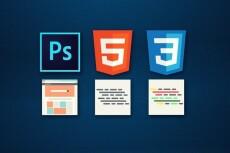 Дизайн приветственного html письма 7 - kwork.ru
