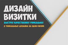 Дизайн превью для видео на YouTube 25 - kwork.ru
