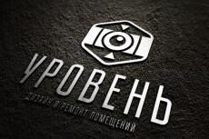 Баннеры. Быстро и качественно 19 - kwork.ru