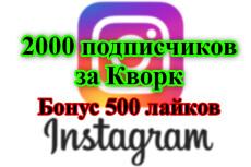 Быстро и качественно озвучим ваш текст 19 - kwork.ru