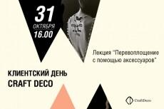 Нарисую дизайн сайта 17 - kwork.ru