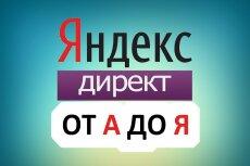База компаний, предприятий, организаций Московской области 30 - kwork.ru