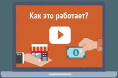 Внесу компанию в справочники и каталоги 27 - kwork.ru