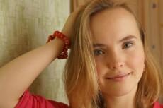 Блоггер. Напишу качественную статью женской тематики 3 - kwork.ru