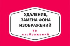 Рерайтинг текстов на 10000 символов. Различные темы 17 - kwork.ru