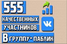 400 качественных репостов вашего видео YouTube в разные соц. сети 7 - kwork.ru